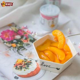 【立定特卖】林家铺子冰糖蒸黄桃儿童水果罐头200g*8罐量贩装