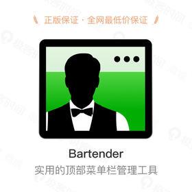 Bartender —— 实用的顶部菜单栏管理工具