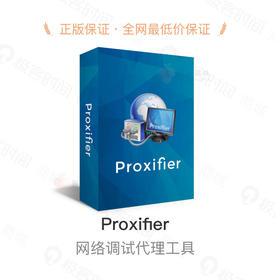 Proxifier —— 网络调试代理工具