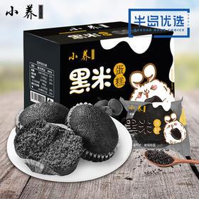 小养黑米粗粮早餐蛋糕600g营养速食