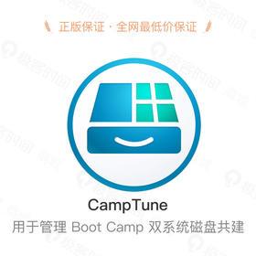 CampTune —— 用于管理 Boot Camp 双系统磁盘共建