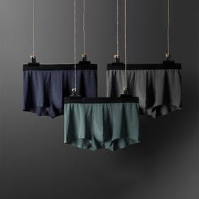 【无痕无感 亲肤透气】男士60支莫代尔内裤三条装 独立U凸囊袋空间 无痕贴合裤脚