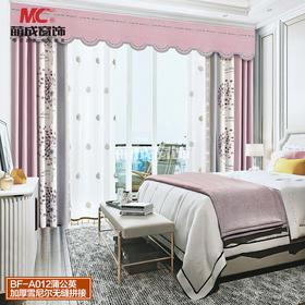 布料/拼接系列/BF-A012蒲公英-加厚雪尼尔无缝拼接(粉色、浅绿)