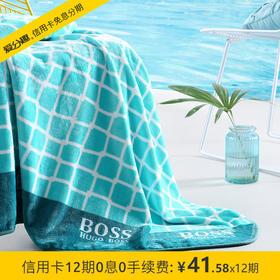 HUGO BOSS雨果博斯 MASH丝柔毯 HBMT-012