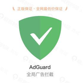 AdGuard —— 全局广告拦截