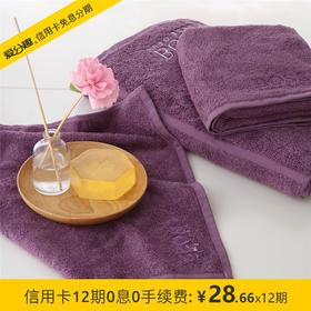 HUGO BOSS雨果博斯 可裁剪方面浴巾三件套 MYJ-006-3