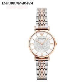 【明星同款】Emporio Armani阿玛尼星潮流时尚星空男女款腕表