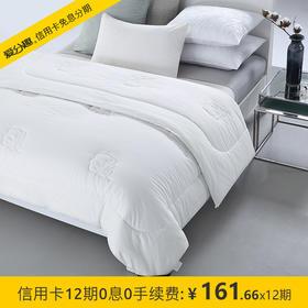 HUGO BOSS雨果博斯 全棉经典棉花厚被 HBMH-002