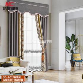 布料/拼接系列/BF-A015民族风-加厚雪尼尔无缝拼接(咖色、深灰、绿色)