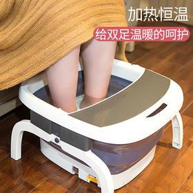 【自动折叠发热足疗洗脚盆】恒温发热脚盆、桑拿红外理疗足浴桶、全自动加热泡脚桶、自动折叠脚盆