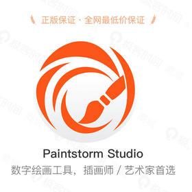 Paintstorm Studio —— 数字绘画工具,插画师/艺术家首选