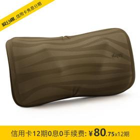 OSIM 傲胜 uCozy 3D暖摩乐 颈肩按摩枕 OS-288