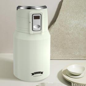 【双十一返场】德国复古保温杯 家用旅行便携通用保温杯时尚可爱水杯水壶