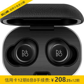 B&O Beoplay E8 2.0 二代真无线蓝牙耳机入耳式 通用耳麦