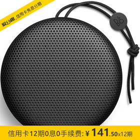 B&O PLAY beoplay A1 便携式无线蓝牙音响/音箱 户外迷你音响 室内低音炮桌面音响