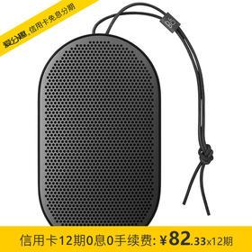 B&O PLAY beoplay P2 无线蓝牙便携式音响/音箱 户外音响 免提通话室内桌面音响