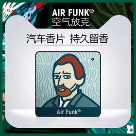 AIR FUNK 复刻美术馆系列香片/香薰卡/香水挂件 除异味留香 持续挥发香味1-2个月