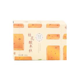 【新品】喜善花房 酸枣糕 150g/盒*2