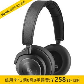 B&O Beoplay H9i 无线蓝牙降噪耳机头戴式 通用包耳式耳麦