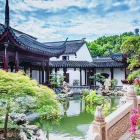 【江苏•苏州】花筑·同里古镇懿园客栈 2天1夜自由行套餐
