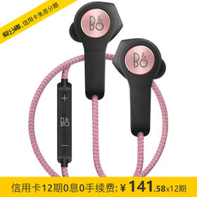 B&O Beoplay H5 无线蓝牙运动耳机入耳式 苹果通用跑步耳麦