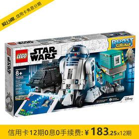 【预售】乐高 LEGO 星球大战系列 75253 机器人指挥官 儿童拼装积木玩具 8岁+ 9月新品