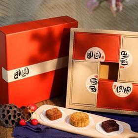 <中秋好礼·团圆> 50g*4个 广式奶黄流心月饼礼盒
