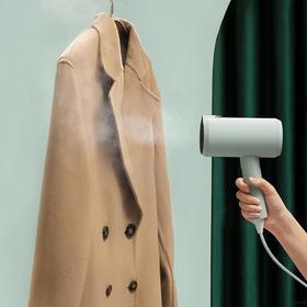 1秒摆平一切褶皱!Keheal 科西 H1 手持熨烫机!小巧轻便可折叠,天天穿新衣!家用差旅可折叠,小型便携熨烫机!