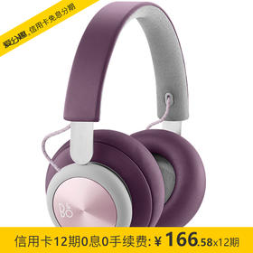 B&O Beoplay H4 无线运动蓝牙头戴式耳机 手机通用音乐耳机