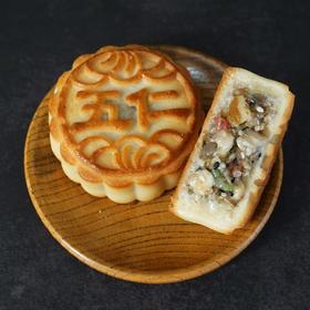 【半岛商城】买三送一!寿童京式老月饼 五仁 豆沙 莲蓉蛋黄等多种口味任选