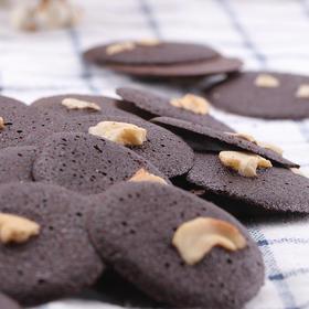【预售至2月9日发货】精选 | 小黑饼 山核桃仁遇上黑芝麻巧克力的美味碰撞 直侵味蕾 买一送一