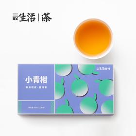2019 小青柑 · 新会柑皮普洱茶88g(8颗装)
