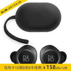 B&O Beoplay E8 真无线蓝牙耳机入耳式 运动降噪苹果通用耳塞
