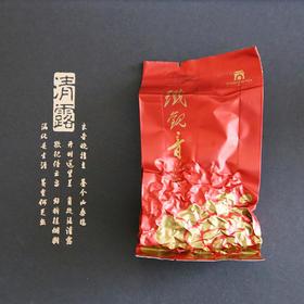 【半岛商城】大商茶园 清露双陶铁观音 8g*20袋/盒