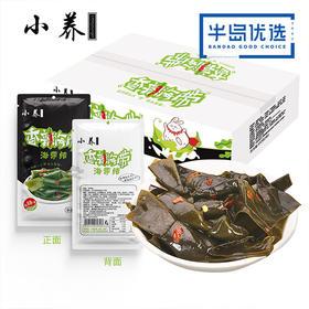 小养香辣海带结【32g*15袋】霞浦海带丝零食小包装即食凉拌下饭菜