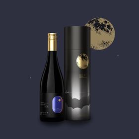 桂魄 · 晚秋版 桂花葡萄酒 (西安德邦发货,依照订单顺序依次发货)