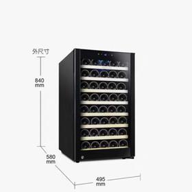 酒柜 (可放置52瓶酒)Wine Fridge (52BTLs)