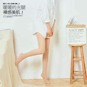 【两条特惠装!美腿显瘦 时尚百搭】日本防勾丝丝滑光腿袜 秋季遮瑕美肌,耐磨不勾丝,收腹提臀美腿,自然舒适,不易起球,防滑护航