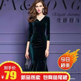 PEZ21322新款性感V领修身时尚包臀鱼尾裙TZF