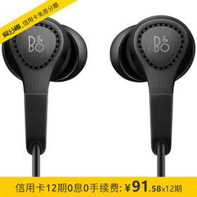 B&O Beoplay H3 入耳式音乐耳机 金属拉丝耳塞式通用耳麦