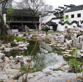 """10.26【单身专题】《小欢喜》火了,""""文洁""""的家族老宅,中国最大最美的私家园林再也藏不住了(南京)"""