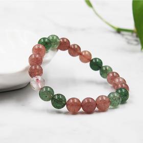 天然红绿草莓晶手串