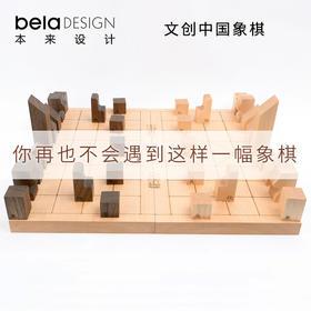 本来设计象棋