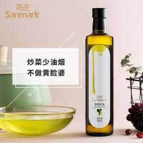 「葡萄籽油」500ml 烹饪少油烟 味道清淡 不油腻