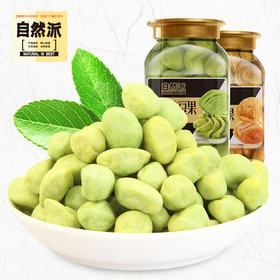 自然派话梅味&芥末味豆果120g*2
