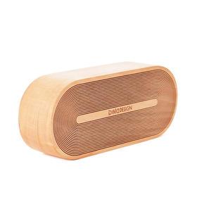 本来设计榉木圆角音乐盒