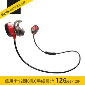 Bose SoundSport Pulse 无线蓝牙运动耳机-火红色 wireless 心率监测