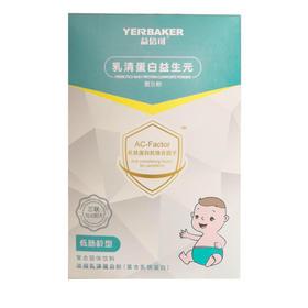 益倍可益生元-乳清蛋白(体验装)