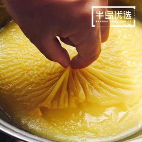 精选 | 央视推荐,陕北米脂小米 【农家生态月子米,新鲜现碾现发,420g*5袋】