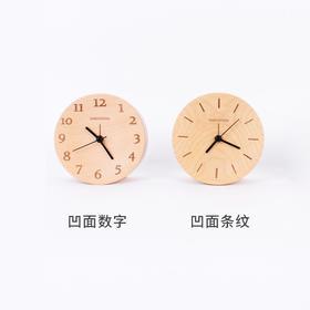 本来设计榉木凹面数字条纹闹钟